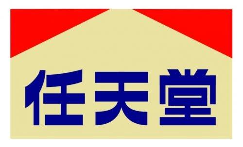 Nintendo Logo-1889