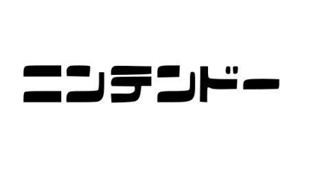 Nintendo Logo-1973