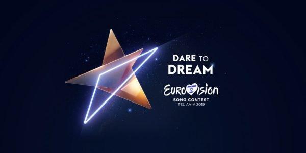 Eurovisión logo 2019