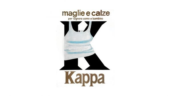 Kappa Logo 1958