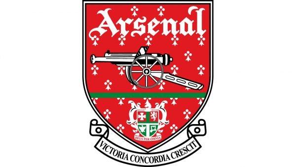 Arsenal Fuente