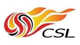 Chinese Super League Logo