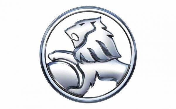 Holden Logo 2016