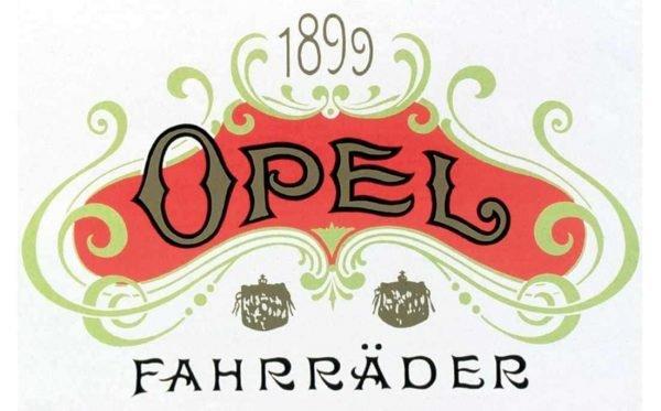 Opel Logo 1899