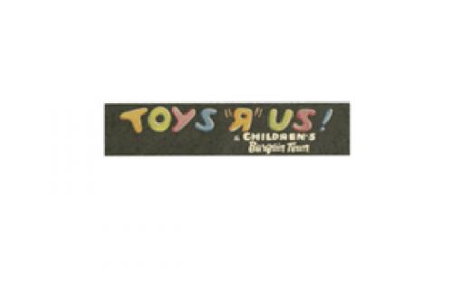 "Toys ""R"" Us Logo 1969"