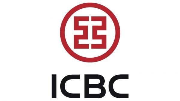 logo-ICBC