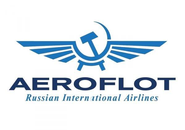 Aeroflot Logo 1997