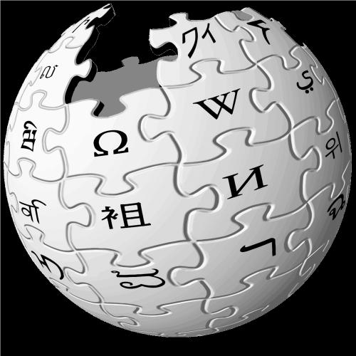 Wikipedia Logo 2003