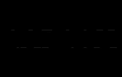 Capcom Logo 1983