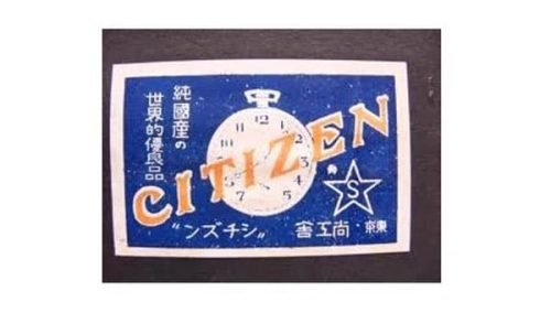 Citizen Logo-1948