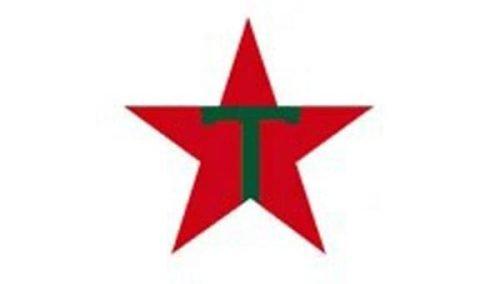 Texaco Logo-1909