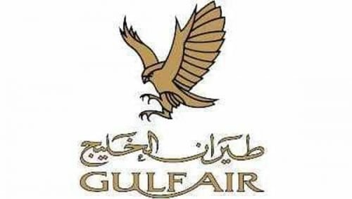 Gulf Air Logo-1983