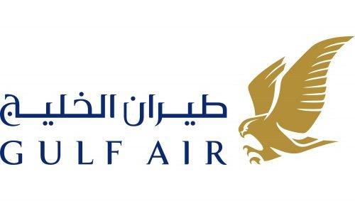 Gulf Air Logo-2001