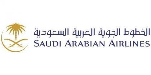 Saudi Arabian Airlines Logo-1996