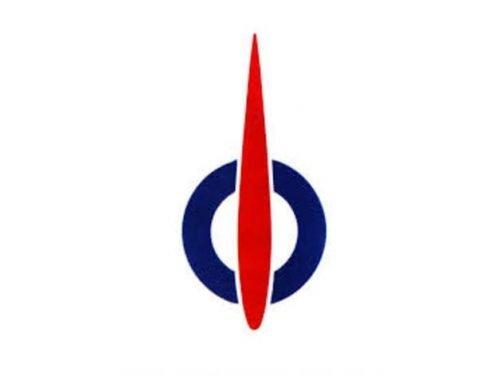 Total Logo-1955