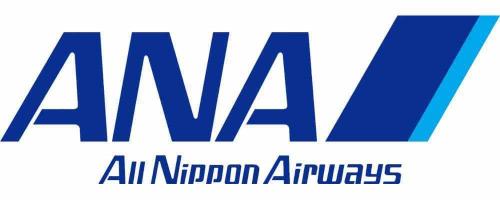 All Nippon Airways Logo 1986