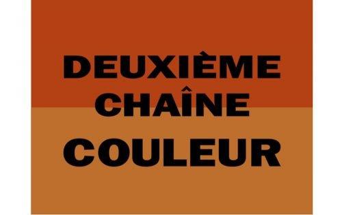 France 2 Logo 1967
