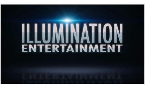 Illumination Logo 2016