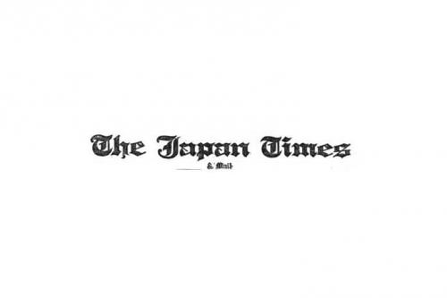 Jt Logo 1920