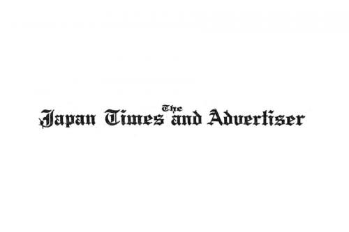 Jt Logo 1940