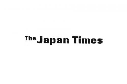 Jt Logo 1956