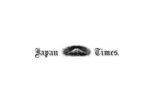 Jt Logo 1987