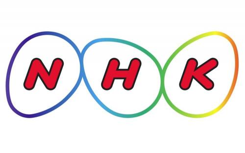 NHK Logo 1995