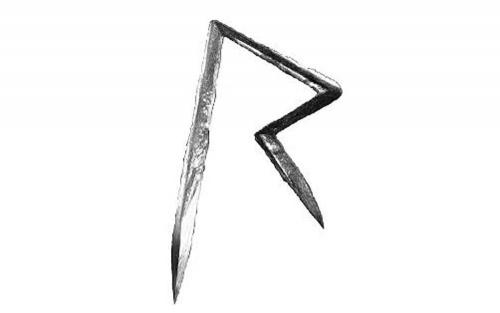 Rihanna Logo 2009