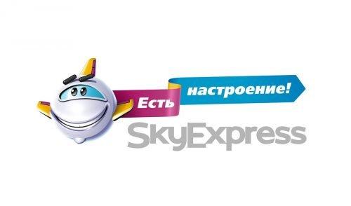 logo Sky Express