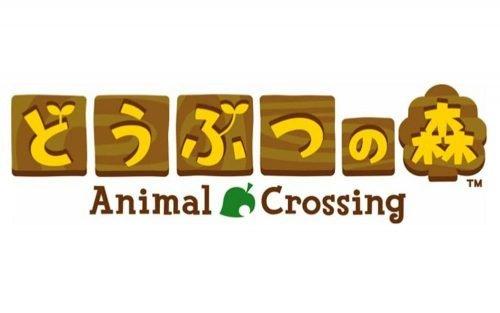 Animal Crossing Logo 2015