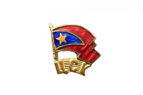 CSKA Moscow logo 1957