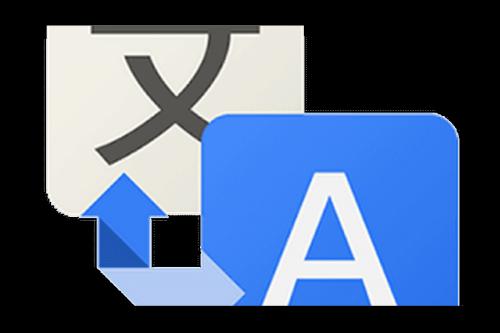 Google Translate Mobile Logo 2010