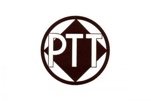 KPN logo 1935