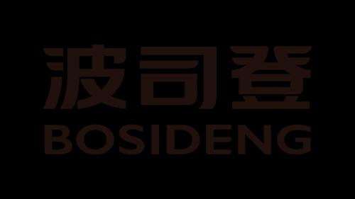 Logo Bosideng