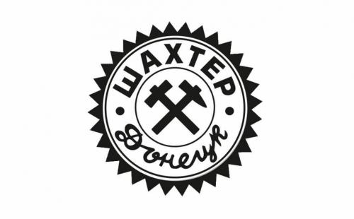 Shakhtar Donetsk logo 1960