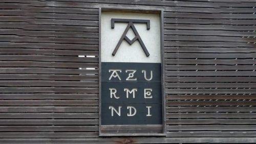 Azurmendi Spain logo
