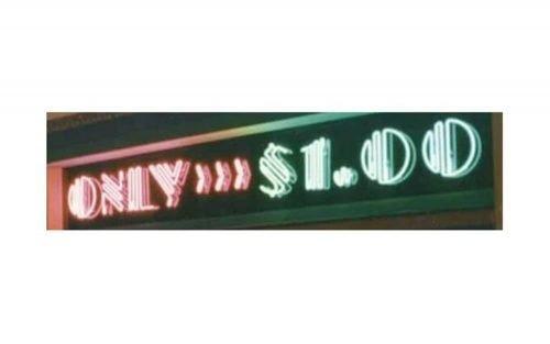Dollar Tree Logo 1986