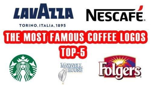 Los logos de café más famosos. top-5