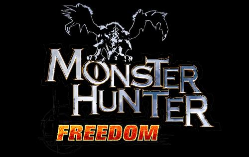 Monster Hunter Logo 2005